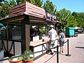 Munich Booth Epcot food and Wine Festival 2009 (3984468443).jpg