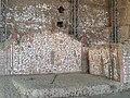 Mural dels Mites a la Huaca de la Luna.jpg