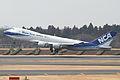 NCA B747-400F(JA07KZ) (5488570187).jpg