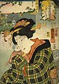 NDL-DC 1306543 Utagawa Kuniyoshi crd.jpg