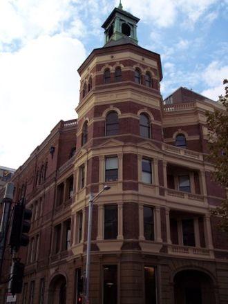 Sydney Trades Hall - Sydney Trades Hall