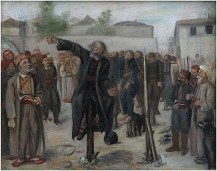 Impalement of Serbian rebel leaders in the Ottoman-ruled Serbia in 1814 Nabijanje na kolac igumana Pajsija.JPG