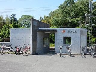 Nagayama Station (Aichi) Railway station in Toyokawa, Aichi Prefecture, Japan