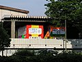 Nagoya City Bus Flower-bus 20050525.JPG