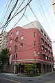 Nagoya Kodomo Vocational School 20150620.jpg