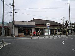 本社がある那珂湊駅