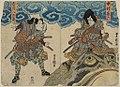 Nakamura karoku ichikawa yaozō LCCN2008660403.jpg
