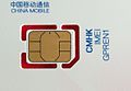 Nano SIM(China Mobile HK).jpg