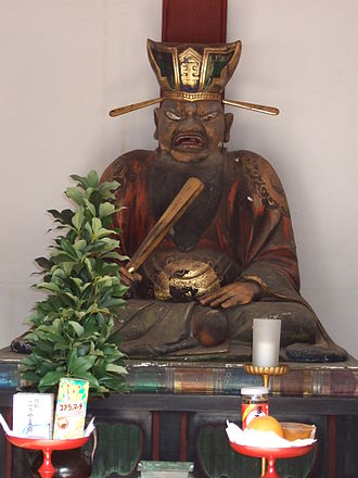 Shinigami - Miyazu, Kyoto Prefecture. Statue of Yama (Enma) at Nariai-ji.