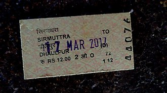 Dholpur–Sarmathura Railway - Narrow Gauge Ticket