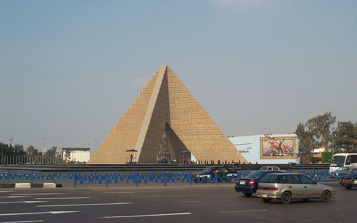 City Center Cairo