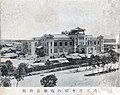 Nearly finished government building of Takao City 1940.jpg