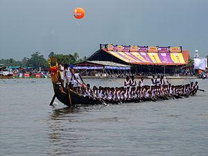 Nehru Trophy Boat Race 2012 7794.JPG