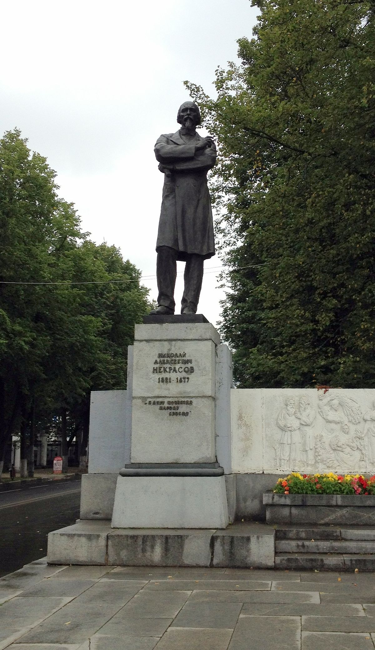 Памятники ярославля скачать цены на памятники в рязани до 15000