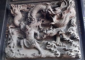 Ao Guang - Ao Guang
