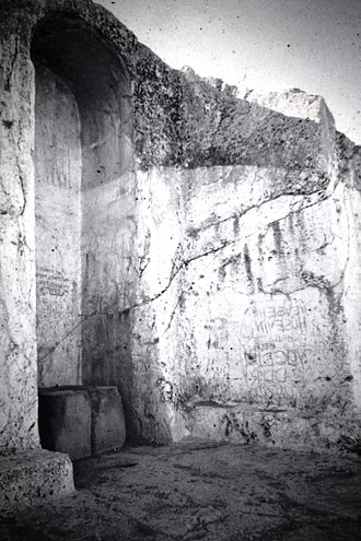 Urartu - Niche and base for a destroyed Urartian stele, Van citadel. 1973