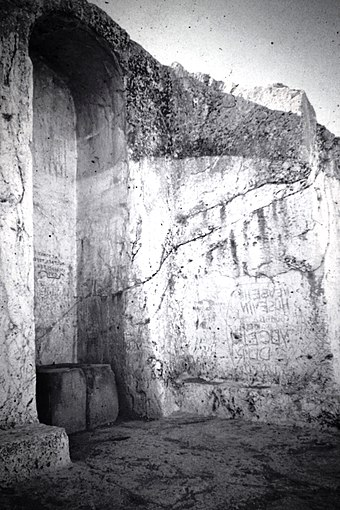 Niche and base for a destroyed Urartian stele, Van citadel, 1973. Niche and base for a destroyed Urartian statue. Van. 1973.jpg