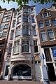 Nieuwezijds Voorburgwal 112-114, Amsterdam.jpg