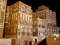 Night View of the Old City of Sana'a (2286055319).jpg