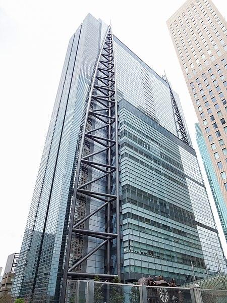 File:Nittele Tower 2013.jpg