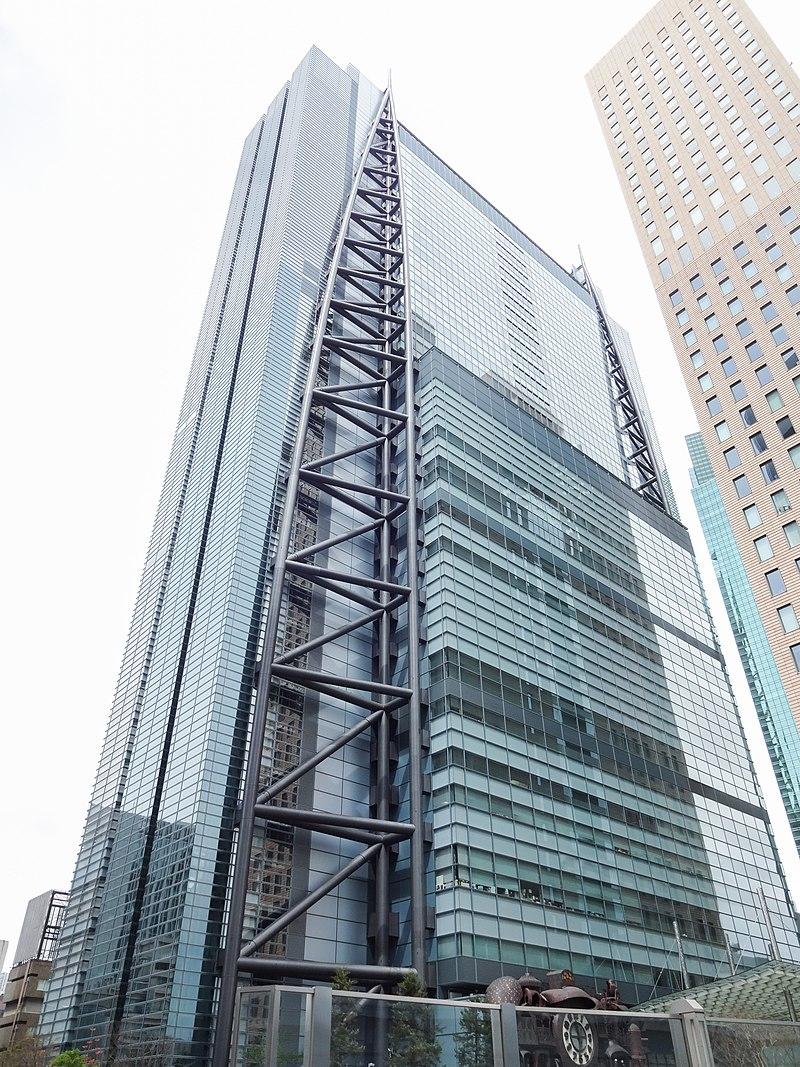 Nittele Tower 2013.jpg