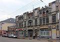Nizhny Novgorod. Alekseevskaya St., 23.jpg