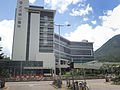 North Lantau Hospital (2013 May) (Hong Kong).jpg
