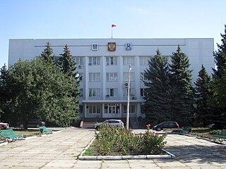 Novoshakhtinsk City in Rostov Oblast, Russia
