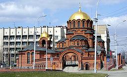 Novosibirsk Sovetskaya 1A.jpg
