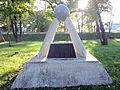 Nyutoku-park settler-monument.JPG