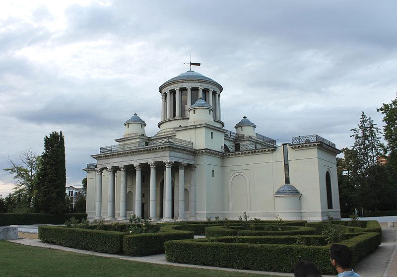 File:Observatorio Astronómico de Madrid 02.jpg
