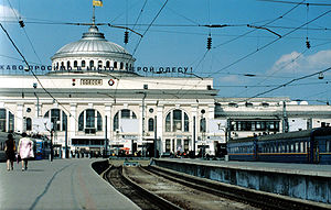 Odessa railway station - The main building