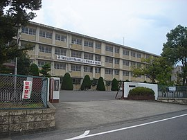 Ogaki West High School01.JPG