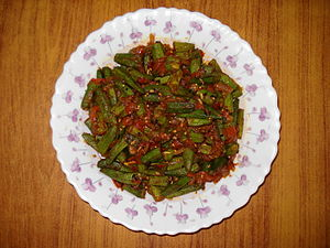 English: Okra means bhindi