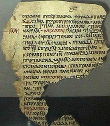 Old Nubian manuscript.jpg