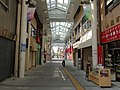 Orion Street mall Kofu-City.JPG