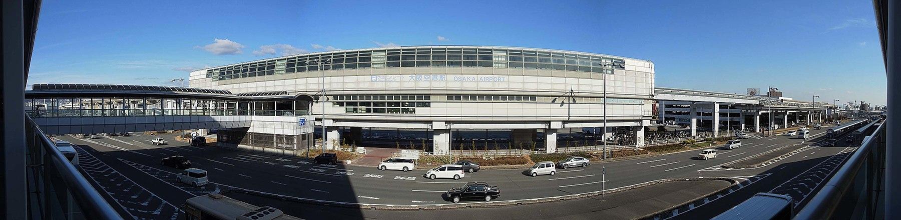 Osaka Monorail Osaka Airpot station , 大阪空港駅 - panoramio.jpg