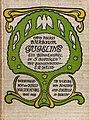 Otto Julius Bierbaum. Gugeline. Ein Bühnenspiel. Mit Buchschmuck von E. R. Weiß, 1899.jpg