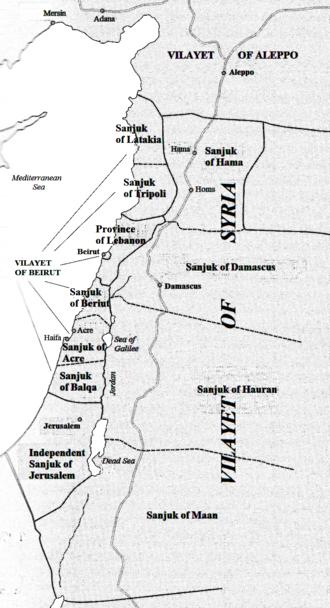 Beirut Vilayet - Image: Ottoman levant