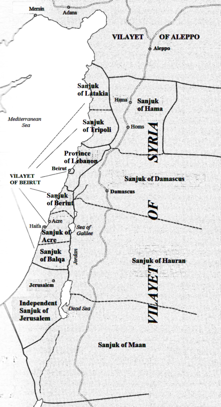 &quotIndependent&quot Vilayet of Jerusalem shown within Ottoman administrative divisions in the Eastern Mediterranean coast after the reorganisation of 1887–88 - History of Palestine