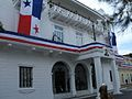 Pánama-Palacio de las Garzas.jpg