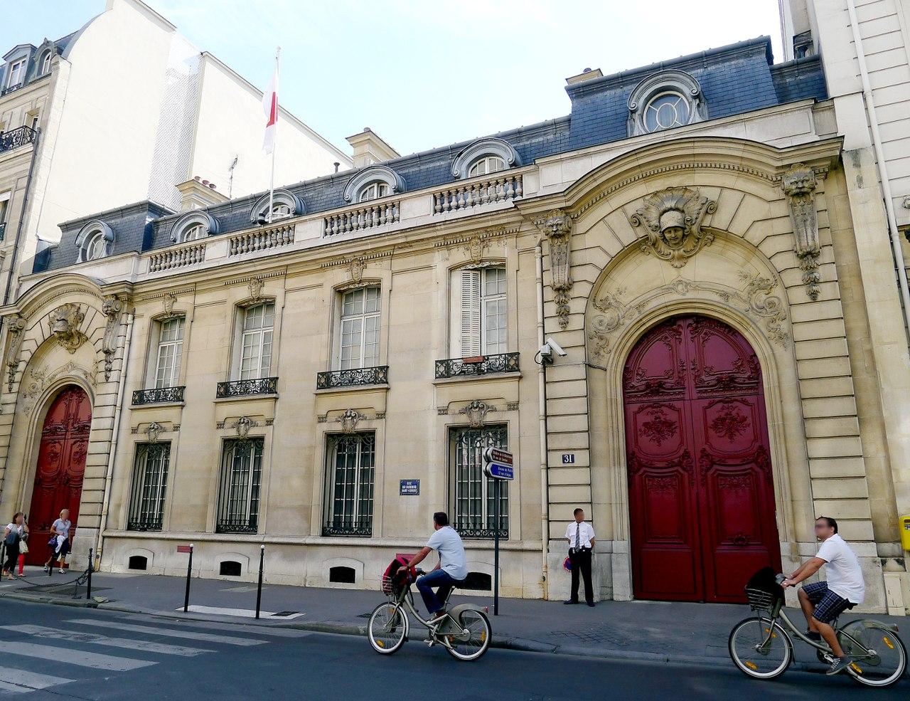 Hotel Paris Rue St Honore