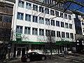 PSD Bank Kiel.jpg