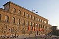 Palazzo Pitti nel tardo pomeriggio.jpg