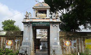 Thiruthetriyambalam - Entrance of the temple
