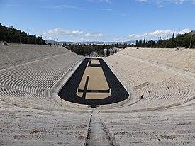 Panathinaiko-Stadion 2014-5.JPG