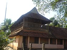Odanad - WikiVisually
