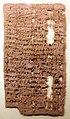 Papiro con amuleto cristiano, VI secolo dc (PSI 365).jpg