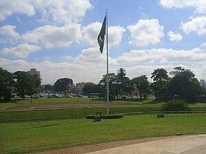 Parque da Independência - Image: Parque da Independência 02