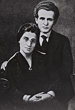 Paula Monbas and David Ben Gurion before their wedding in New York